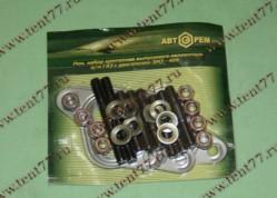 Прокладка коллектора двигатель 406,405,409 (выпуск) металл (к-т 4шт) в сборе (с крепеж)
