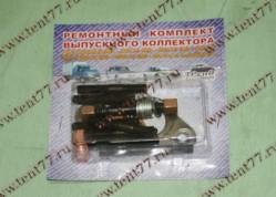 Прокладка коллектора двигатель 406,405,409 (выпуск) метал. (к-т 4шт) в сборе (с крепеж) Технокомплект