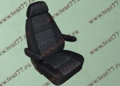 Водительское сиденье на Газель с двумя подлокотниками (раскладное)