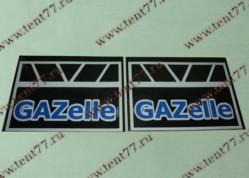 Брызговик колеса заднего Газель 3302 резина 320 мм  Газель синий  комплект 2шт