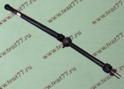 Вал карданный Газель 3302 L-2046мм старого образца