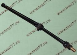Вал карданный Газель 3302 L-2046мм нового образца