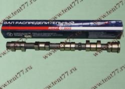 Распредвал на Газель двигатель 406 карбюраторный Оригинал
